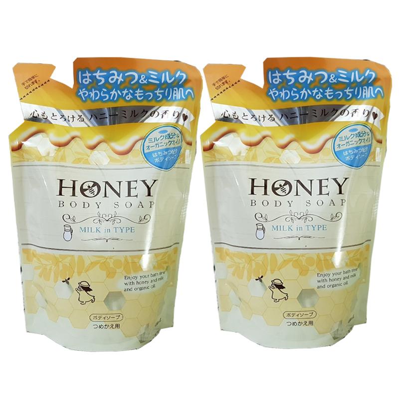 Combo 2 Túi Sữa Tắm Dưỡng Trắng Da Tinh Chất Sữa Mật Ong Nhật Bản HONEY MILK 450ML - 1537608 , 1516269929161 , 62_10678401 , 800000 , Combo-2-Tui-Sua-Tam-Duong-Trang-Da-Tinh-Chat-Sua-Mat-Ong-Nhat-Ban-HONEY-MILK-450ML-62_10678401 , tiki.vn , Combo 2 Túi Sữa Tắm Dưỡng Trắng Da Tinh Chất Sữa Mật Ong Nhật Bản HONEY MILK 450ML