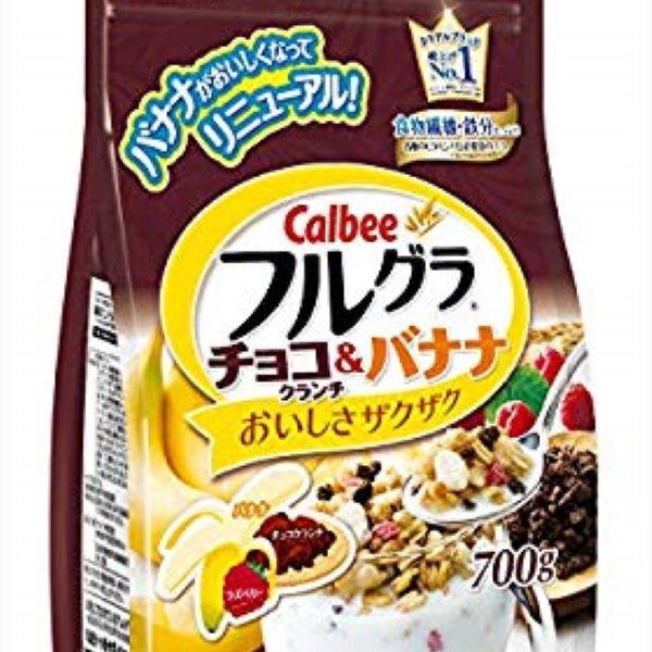 Ngũ cốc Calbee Furugura  5 màu