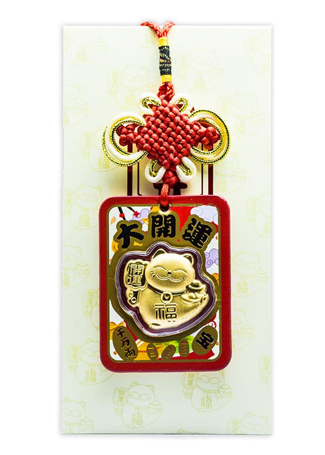 Bao Lì Xì Vàng 24K Móc Treo Mèo Chiêu Tài Ancarat - 9527484 , 4359872899738 , 62_10037278 , 888000 , Bao-Li-Xi-Vang-24K-Moc-Treo-Meo-Chieu-Tai-Ancarat-62_10037278 , tiki.vn , Bao Lì Xì Vàng 24K Móc Treo Mèo Chiêu Tài Ancarat