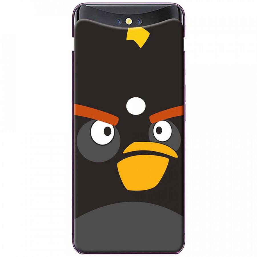 Ốp lưng dành cho Oppo Find X mẫu Mặt Angry bird đen - 7285711 , 9194716075573 , 62_14859464 , 150000 , Op-lung-danh-cho-Oppo-Find-X-mau-Mat-Angry-bird-den-62_14859464 , tiki.vn , Ốp lưng dành cho Oppo Find X mẫu Mặt Angry bird đen