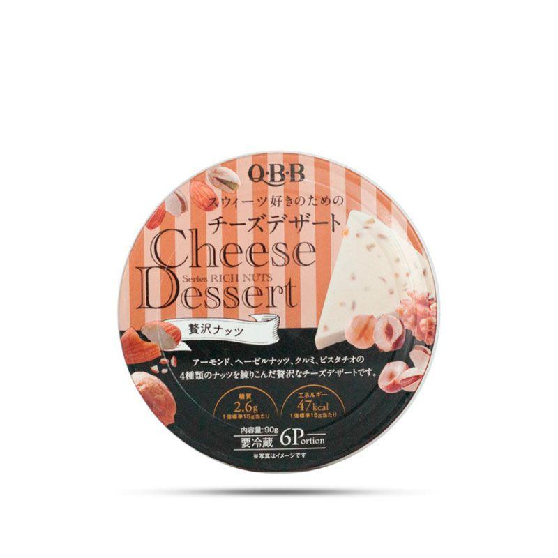 Hộp 90g Phô mai QBB Cheese Desert hương Rich Nuts (Hạnh nhân và Óc chó) - Nhập khẩu Nhật