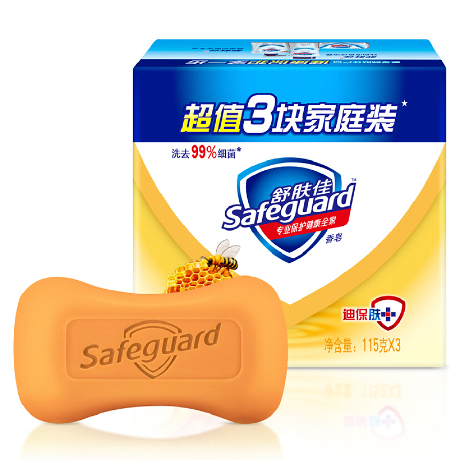 Bộ 3 Bánh Xà Phòng Safeguard Mật Ong