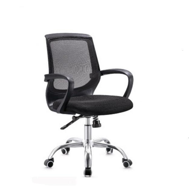 Ghế văn phòng nhập khẩu F-W9