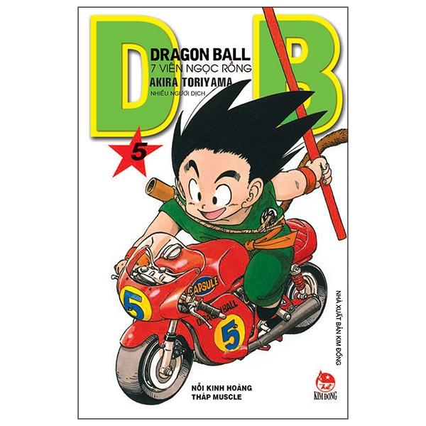 Dragon Ball - 7 Viên Ngọc Rồng Tập 5: Nỗi Kinh Hoàng Tháp Muscle (Tái Bản 2019)