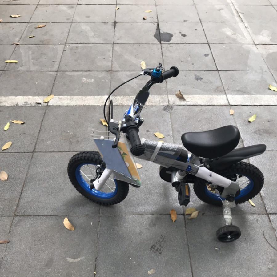 xe đạp của bé yêu