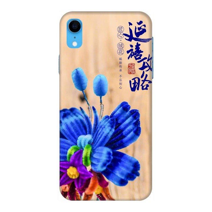 Ốp lưng dành cho điện thoại iPhone XR - X/XS - XS MAX - Diên Hy Công Lược 3 - 4937575 , 5373086877213 , 62_15917367 , 99000 , Op-lung-danh-cho-dien-thoai-iPhone-XR-X-XS-XS-MAX-Dien-Hy-Cong-Luoc-3-62_15917367 , tiki.vn , Ốp lưng dành cho điện thoại iPhone XR - X/XS - XS MAX - Diên Hy Công Lược 3