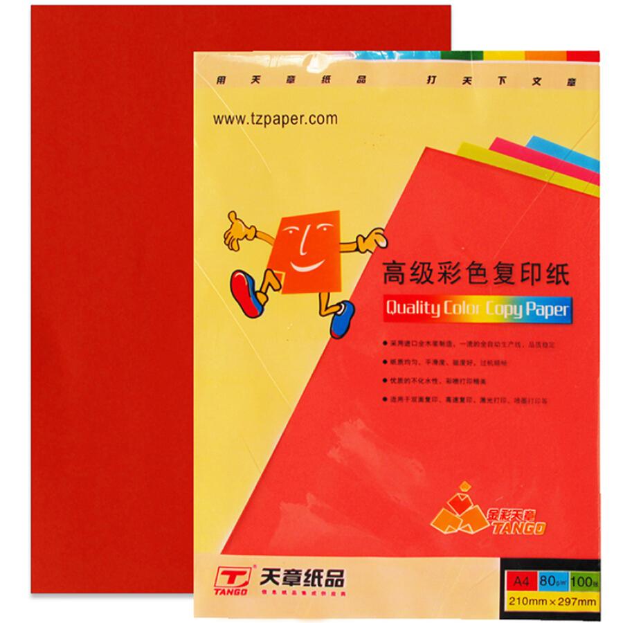 Giấy Photo Màu A4 Tianzhang (TANGO) Jin Cai Tian Zhang (80g x 100 Tờ/Túi) - 1184390 , 9111047292684 , 62_4866519 , 126000 , Giay-Photo-Mau-A4-Tianzhang-TANGO-Jin-Cai-Tian-Zhang-80g-x-100-To-Tui-62_4866519 , tiki.vn , Giấy Photo Màu A4 Tianzhang (TANGO) Jin Cai Tian Zhang (80g x 100 Tờ/Túi)