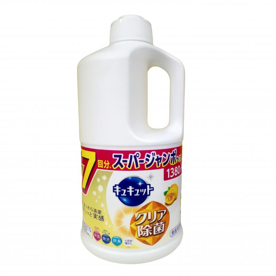 Nước rửa chén Kao 1380ml hương chanh nội địa Nhật Bản - 1605884 , 8357962032153 , 62_10814265 , 380000 , Nuoc-rua-chen-Kao-1380ml-huong-chanh-noi-dia-Nhat-Ban-62_10814265 , tiki.vn , Nước rửa chén Kao 1380ml hương chanh nội địa Nhật Bản