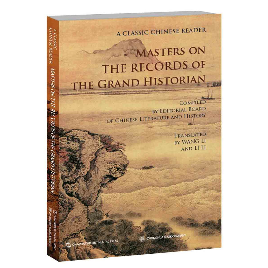 Masters on The Records of The Grand Historian - 1232740 , 3446112569085 , 62_5256327 , 376000 , Masters-on-The-Records-of-The-Grand-Historian-62_5256327 , tiki.vn , Masters on The Records of The Grand Historian