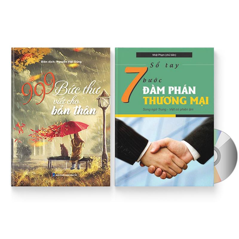 Combo 2 sách: 999 bức thư viết cho tương lai + Sổ tay 7 bước đàm phán thương mại + DVD quà tặng - 1257397 , 4558587947226 , 62_7774226 , 500000 , Combo-2-sach-999-buc-thu-viet-cho-tuong-lai-So-tay-7-buoc-dam-phan-thuong-mai-DVD-qua-tang-62_7774226 , tiki.vn , Combo 2 sách: 999 bức thư viết cho tương lai + Sổ tay 7 bước đàm phán thương mại + DVD quà tặ