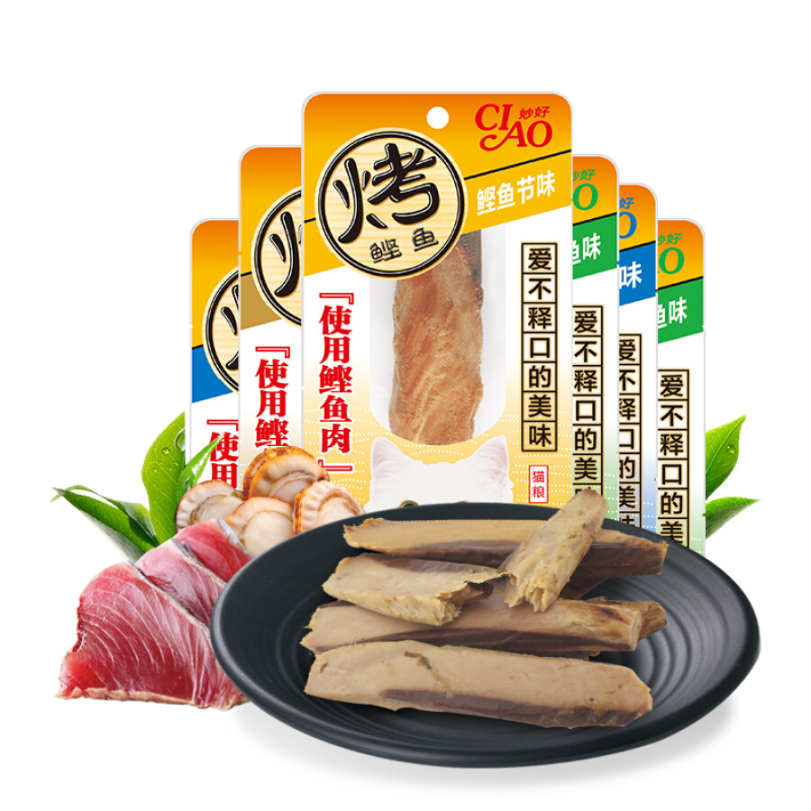 Inabao (INABA) grilled salmon steak cat food wet food cat snacks cat canned cats zero mouth squid section flavor 30g*6 pack