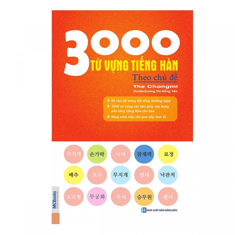3000 Từ Vựng Tiếng Hàn Theo Chủ Đề (Tái Bản) tặng kèm bookmark TH - 18483440 , 1961200177772 , 62_24562102 , 84000 , 3000-Tu-Vung-Tieng-Han-Theo-Chu-De-Tai-Ban-tang-kem-bookmark-TH-62_24562102 , tiki.vn , 3000 Từ Vựng Tiếng Hàn Theo Chủ Đề (Tái Bản) tặng kèm bookmark TH