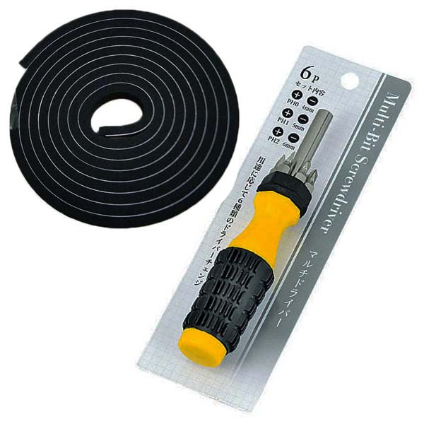 Combo bộ tô vít 6 đầu + cuộn mút dày giúp cách âm, bịt kín khe hở cửa nội địa Nhật Bản - 5705751 , 8455956526388 , 62_13626293 , 178800 , Combo-bo-to-vit-6-dau-cuon-mut-day-giup-cach-am-bit-kin-khe-ho-cua-noi-dia-Nhat-Ban-62_13626293 , tiki.vn , Combo bộ tô vít 6 đầu + cuộn mút dày giúp cách âm, bịt kín khe hở cửa nội địa Nhật Bản