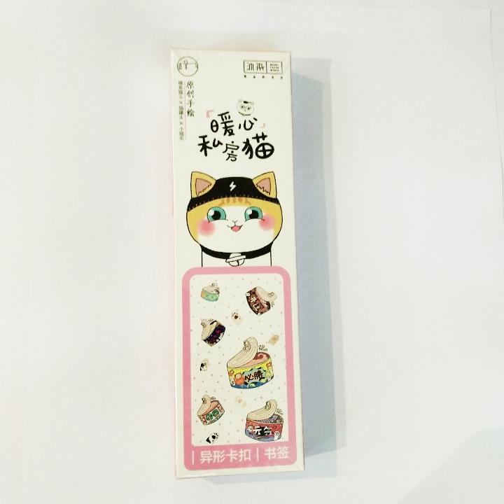 Bookmark đánh dấu sách hình mèo  hộp 30 tấm