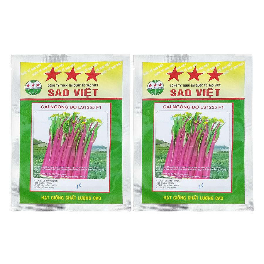 Bộ 2 Túi Hạt Giống Cải Ngồng Đỏ Sao Việt (Brassica Juncea) (1g x 2)