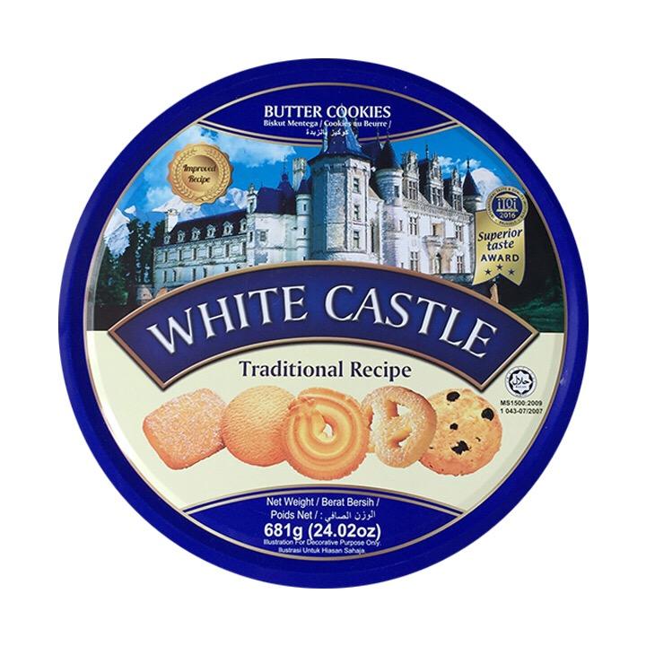 Bánh Quy Bơ Cao Cấp White Castle Hộp 681g - 1376710 , 4200141383550 , 62_6640011 , 250000 , Banh-Quy-Bo-Cao-Cap-White-Castle-Hop-681g-62_6640011 , tiki.vn , Bánh Quy Bơ Cao Cấp White Castle Hộp 681g