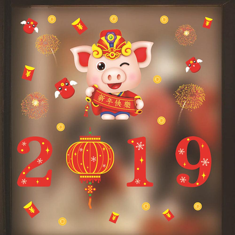 Nhãn Dán PVC Trang Trí Chúc Mừng Năm Mới