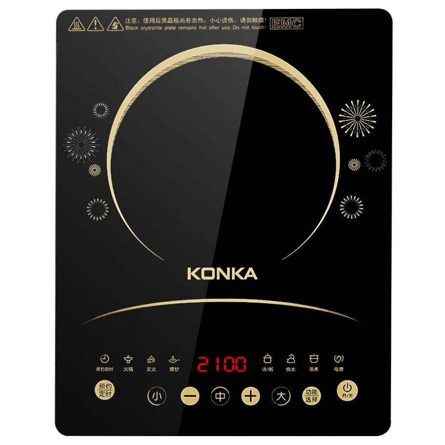 Bếp Từ KONKA (Tặng Kèm Nồi Hấp 2 Trong 1 + Chảo) KEO-21CS309CB(TCE)
