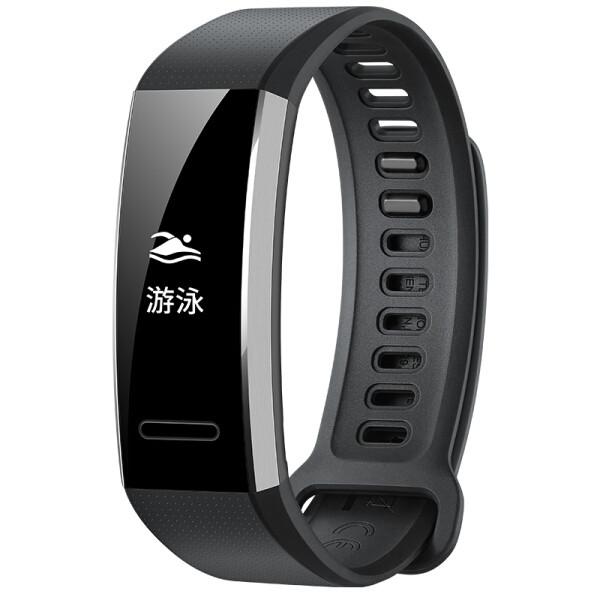 Vòng Tay Thể Thao Thông Minh Huawei GPS