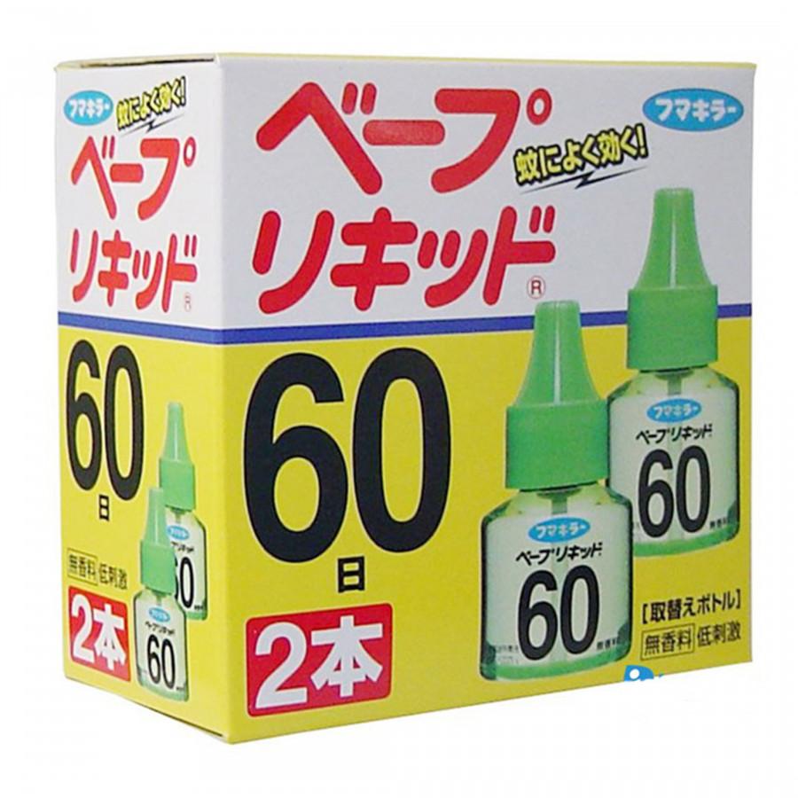 Lọ tinh dầu thơm xua đuổi muỗi - Hàng nội địa Nhật - 1466541 , 9340304236394 , 62_14262885 , 300000 , Lo-tinh-dau-thom-xua-duoi-muoi-Hang-noi-dia-Nhat-62_14262885 , tiki.vn , Lọ tinh dầu thơm xua đuổi muỗi - Hàng nội địa Nhật