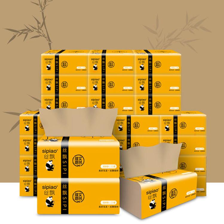 Thùng giấy ăn làm từ than tre 27 gói - 7472618 , 9772182458290 , 62_17462603 , 420000 , Thung-giay-an-lam-tu-than-tre-27-goi-62_17462603 , tiki.vn , Thùng giấy ăn làm từ than tre 27 gói