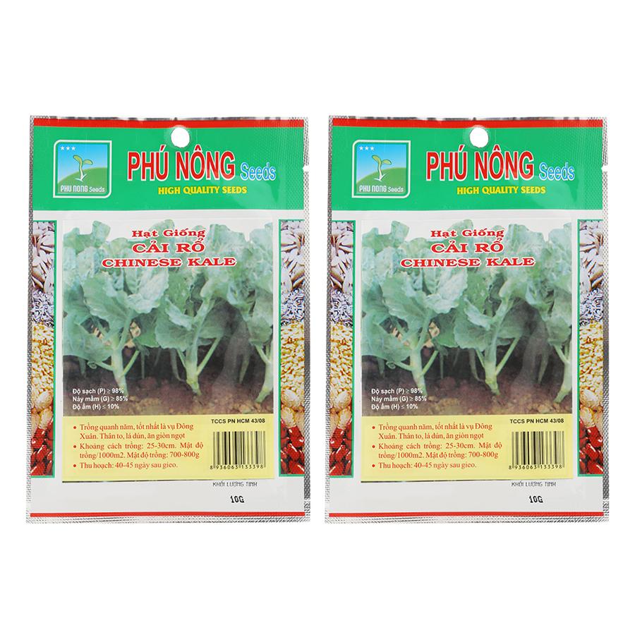Bộ 2 Gói Hạt Giống Cải Rổ Phú Nông (10g / Gói) - 898631 , 8600530360210 , 62_1684781 , 60000 , Bo-2-Goi-Hat-Giong-Cai-Ro-Phu-Nong-10g--Goi-62_1684781 , tiki.vn , Bộ 2 Gói Hạt Giống Cải Rổ Phú Nông (10g / Gói)