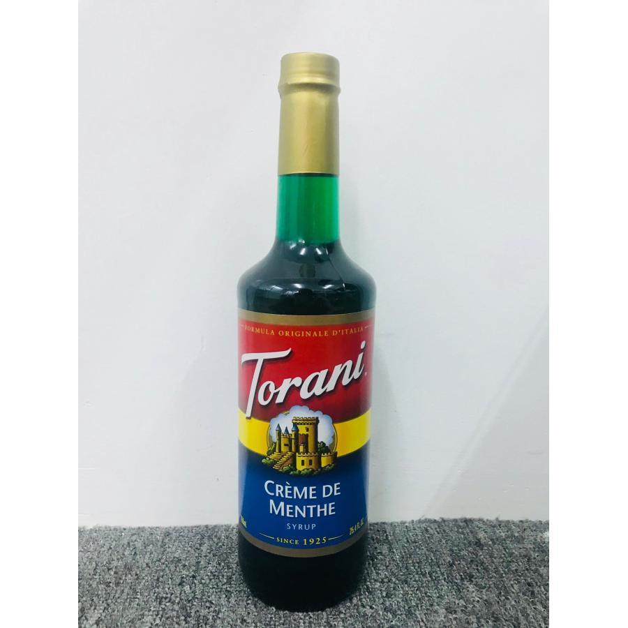 Siro Torani Bạc hà xanh 750ml