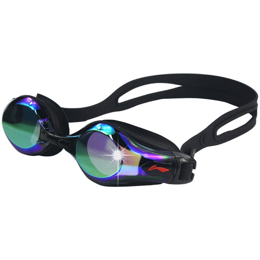 Kính bơi HD chống nước chống sương mù dành cho cả nam và nữ hiệu Li Ning 669