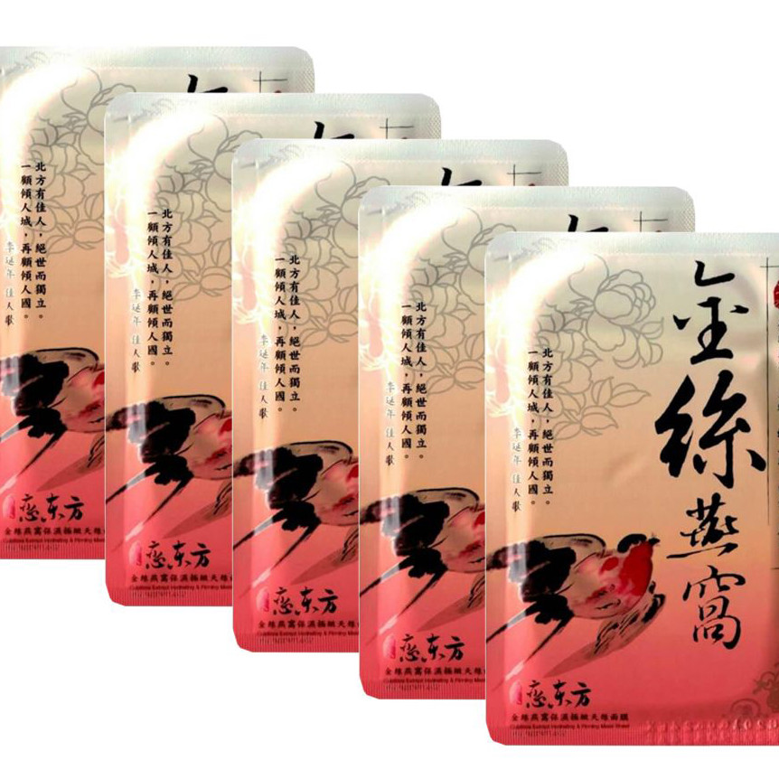 Mặt nạ Yến Đỏ LOVEMORE [TRẺ HÓA DA] - Đài Loan (30ml x 5 miếng)