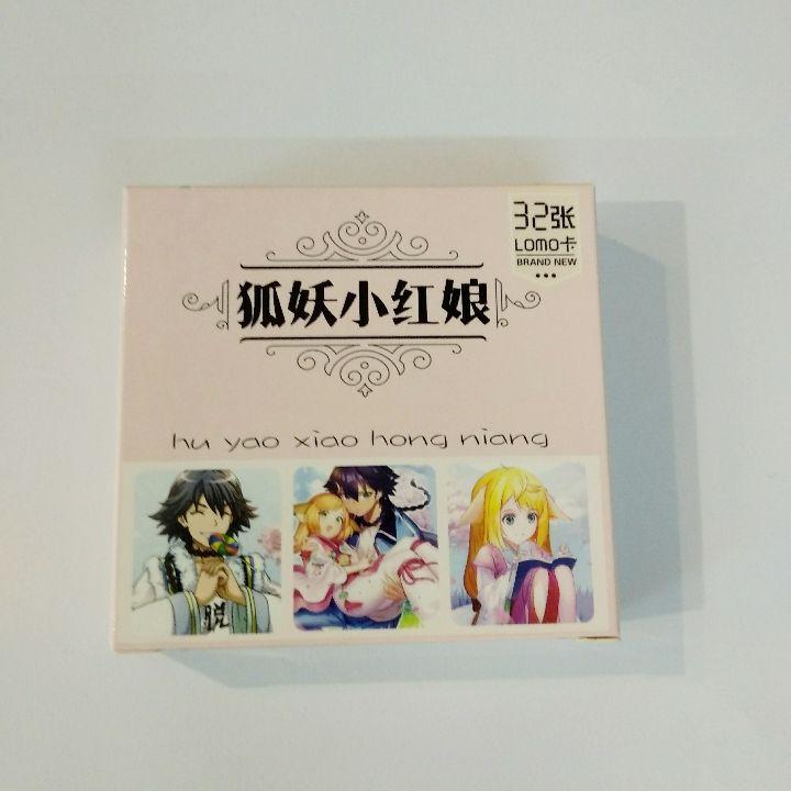 Lomocard Minicard Hồ Yêu Tiểu Hồng Nương 32 tấm