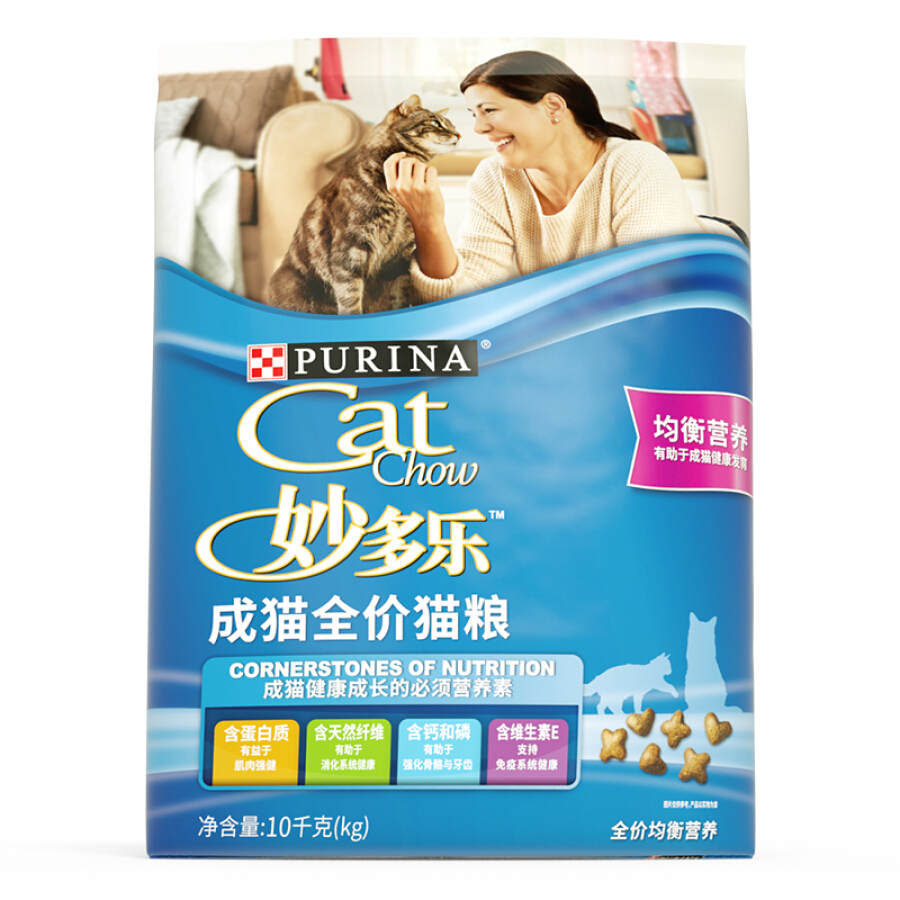 Thức Ăn Cho Mèo CAT CHOW - 1622690 , 9870514418698 , 62_9119185 , 1729000 , Thuc-An-Cho-Meo-CAT-CHOW-62_9119185 , tiki.vn , Thức Ăn Cho Mèo CAT CHOW