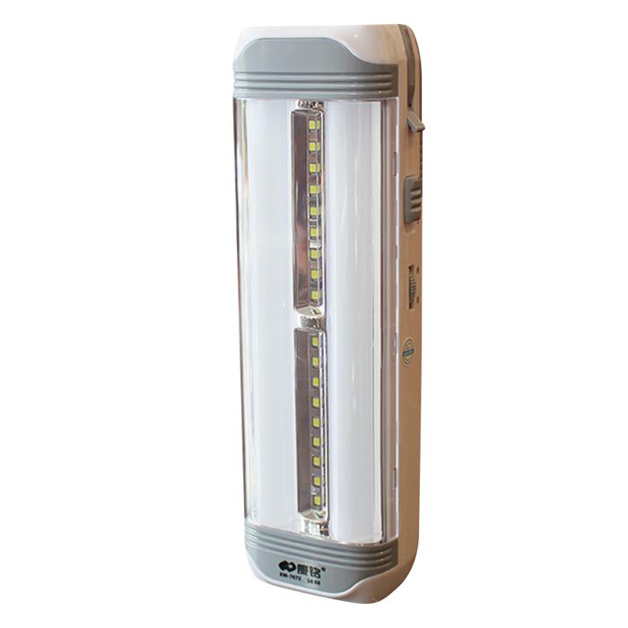 Đèn LED Tích Điện Thông Minh KM-7672