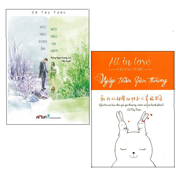 Combo Nơi Nào Đông Ấm, Nơi Nào Hạ Mát + All In Love - Ngập Tràn Yêu Thương - 1640028 , 7681404542063 , 62_11613596 , 246000 , Combo-Noi-Nao-Dong-Am-Noi-Nao-Ha-Mat-All-In-Love-Ngap-Tran-Yeu-Thuong-62_11613596 , tiki.vn , Combo Nơi Nào Đông Ấm, Nơi Nào Hạ Mát + All In Love - Ngập Tràn Yêu Thương