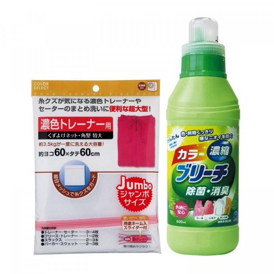 Combo Túi giặt bảo vệ quần áo cao cấp 60 x 60 cm + Nước tẩy quần áo màu Daichi 600ml nội địa Nhật Bản - 1409507 , 2525405673508 , 62_11919918 , 800000 , Combo-Tui-giat-bao-ve-quan-ao-cao-cap-60-x-60-cm-Nuoc-tay-quan-ao-mau-Daichi-600ml-noi-dia-Nhat-Ban-62_11919918 , tiki.vn , Combo Túi giặt bảo vệ quần áo cao cấp 60 x 60 cm + Nước tẩy quần áo màu Daich