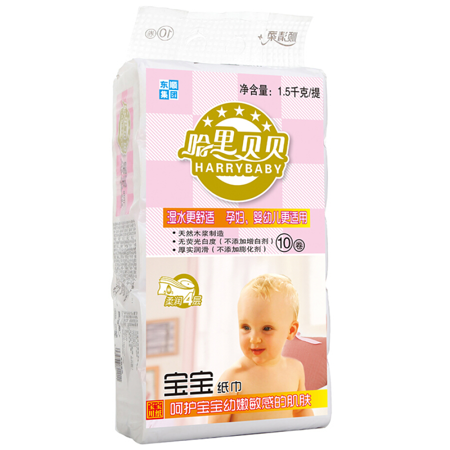 Shunqing Rouhan Beibei toilet paper 4 layer 150g coreless paper * 10 rolls