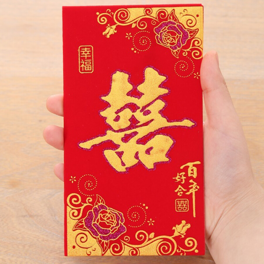Tropical forest flannel thousand yuan red bag wedding celebration opening housewarming new year gift supplies 2 only a hundred years good
