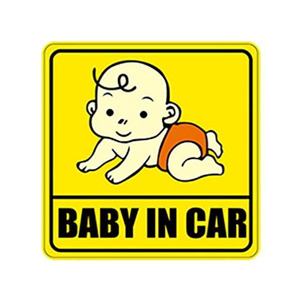 Miếng dán phản quang xe ô tô Baby In Car tiện ích