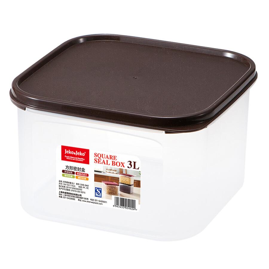 Jaguar JEKOJEKO plastic storage box refrigerator storage crisper 1.8L oval storage box pill box sealed box SWB-5443