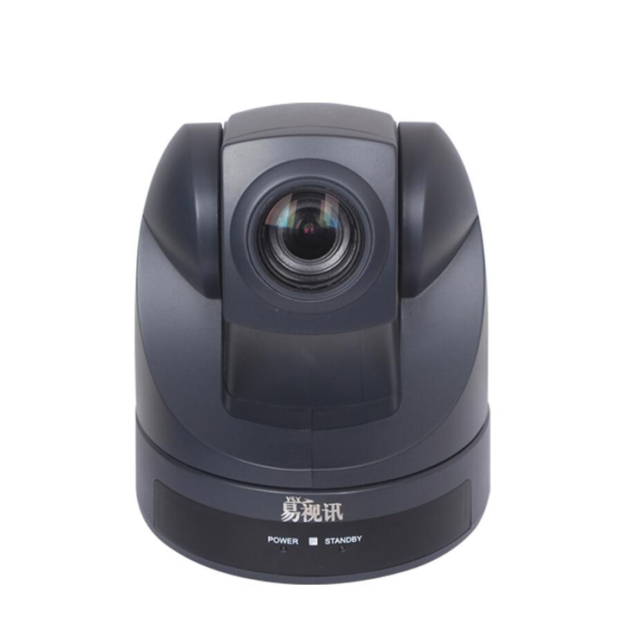 Camera Hội Nghị YSX 1900A