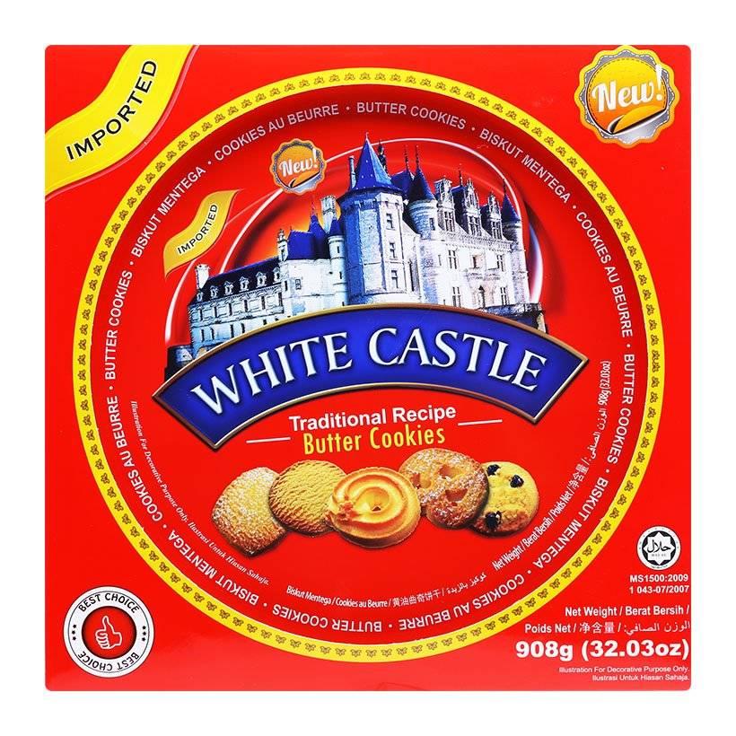 Bánh Quy Bơ Hoàng Gia Cao Cấp White Castle Hộp 908g