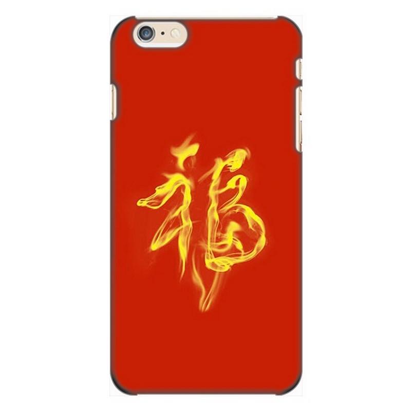 Ốp Lưng Cho iPhone 6 Plus - Mẫu 72 - 1002513 , 7285054757916 , 62_2746841 , 99000 , Op-Lung-Cho-iPhone-6-Plus-Mau-72-62_2746841 , tiki.vn , Ốp Lưng Cho iPhone 6 Plus - Mẫu 72