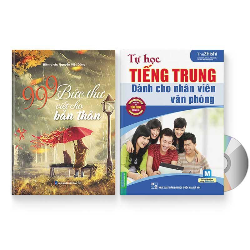 Combo 2 sách: 999 bức thư viết cho tương lai + Tự Học Tiếng Trung Dành Cho Nhân Viên Văn Phòng + DVD quà tặng