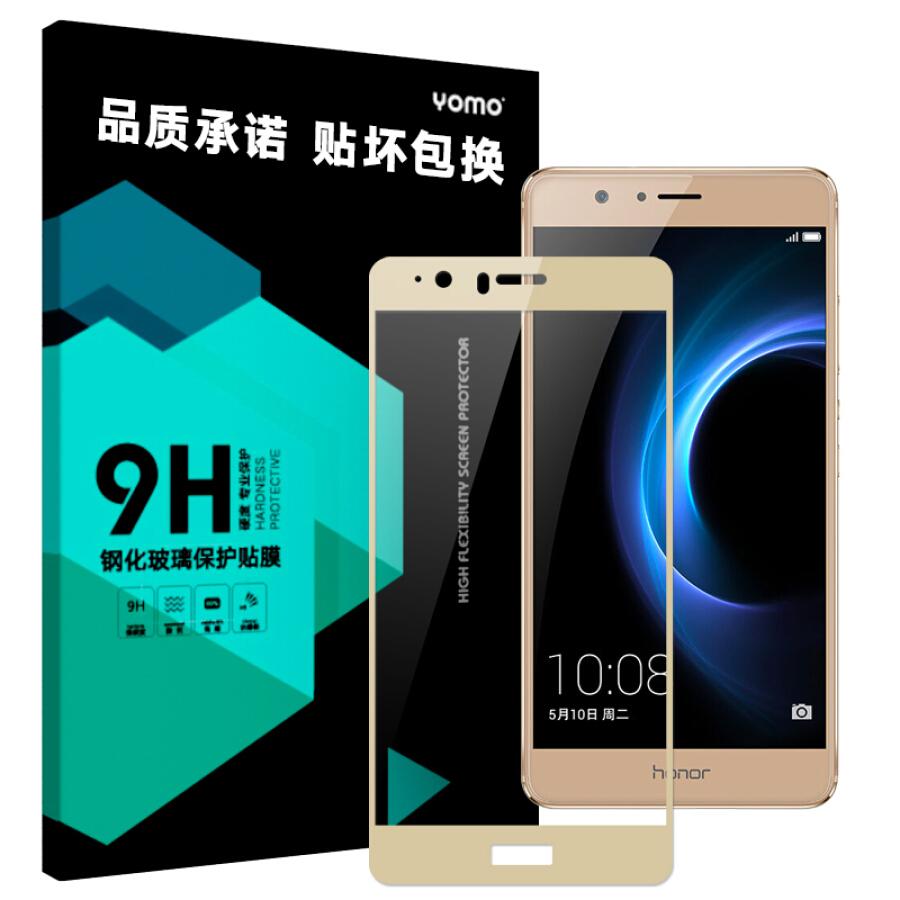 Kính Cường Lực Full Màn Hình YOMO Huawei Glory V8