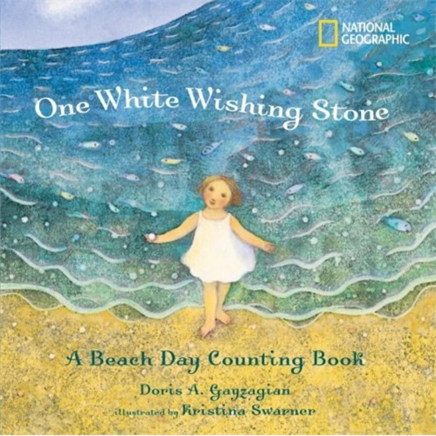 One White Wishing Stone: A Beach Day Counting Book