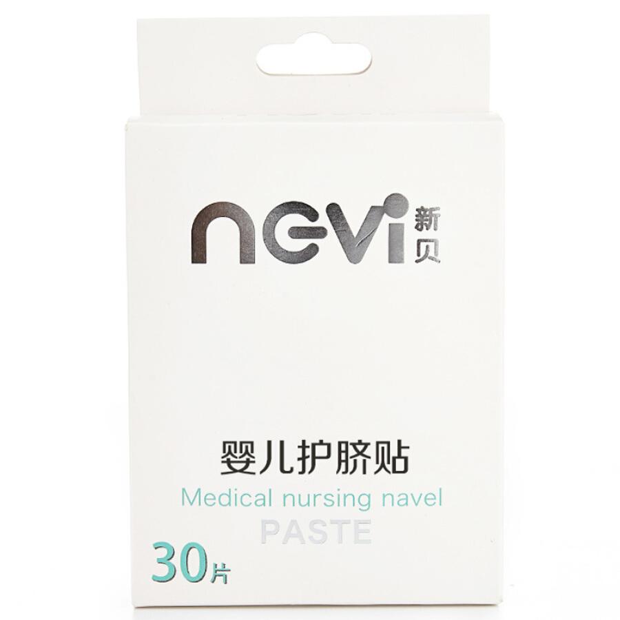Gạc băng rốn NeVi XB-8831- hộp /30 miếng