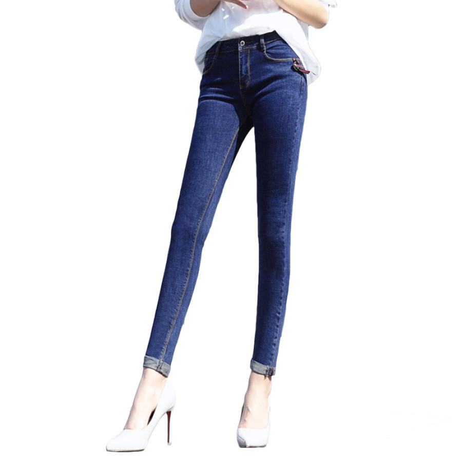 Quần Jeans Nữ Ống Ôm Nanjinren