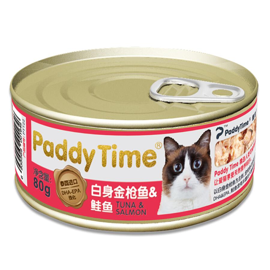 Thức Ăn Cho Mèo Thailand