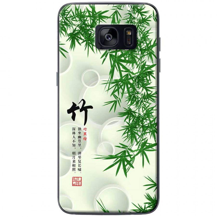 Ốp lưng dành cho Samsung Galaxy S7 Edge mẫu Lá tre thư pháp - 9490932 , 9608167057571 , 62_19600708 , 150000 , Op-lung-danh-cho-Samsung-Galaxy-S7-Edge-mau-La-tre-thu-phap-62_19600708 , tiki.vn , Ốp lưng dành cho Samsung Galaxy S7 Edge mẫu Lá tre thư pháp