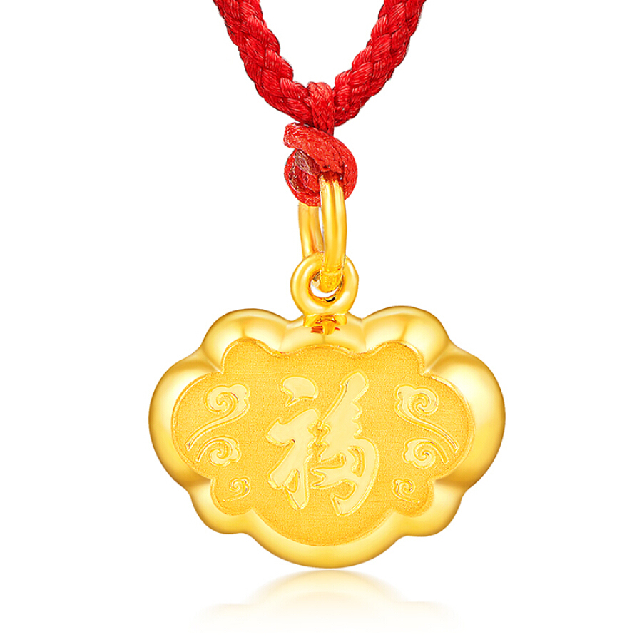 Saifeier gold pendant baby foot gold 999.9 blessing lettering baby lock bag child rich lock about 1.7-1.8 g - 1681417 , 2142234332651 , 62_9278438 , 2986000 , Saifeier-gold-pendant-baby-foot-gold-999.9-blessing-lettering-baby-lock-bag-child-rich-lock-about-1.7-1.8-g-62_9278438 , tiki.vn , Saifeier gold pendant baby foot gold 999.9 blessing lettering baby loc