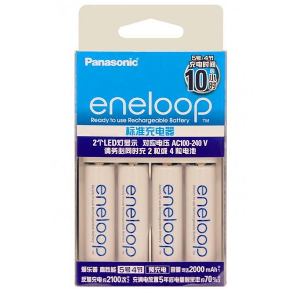 Combo Pin sạc Panasonic Eneloop BQ-CC51C hàng nhập khẩu